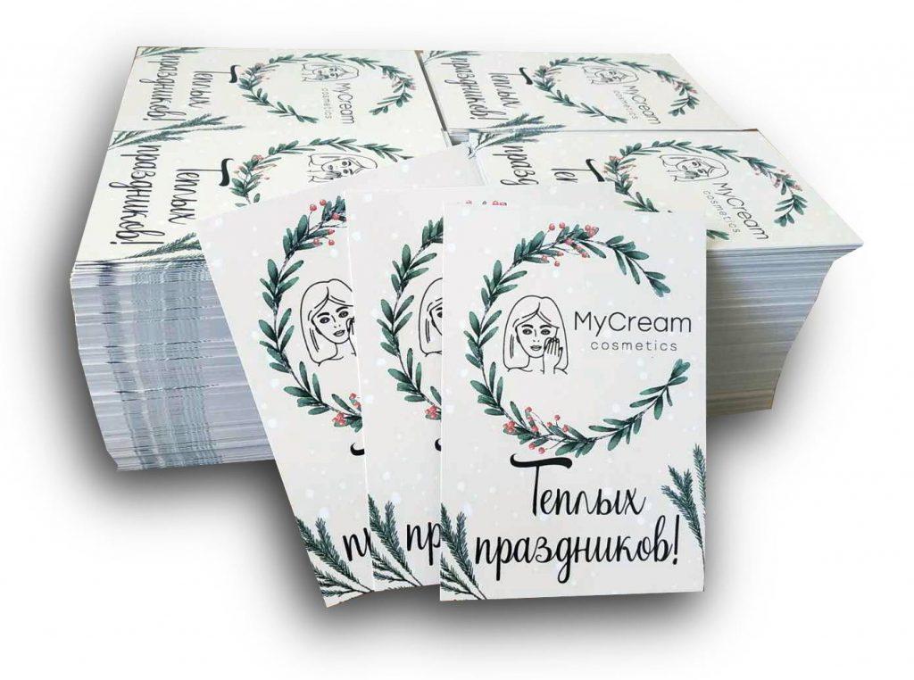 Листівки поштові