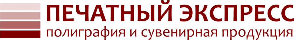 Типография Печатный экспресс