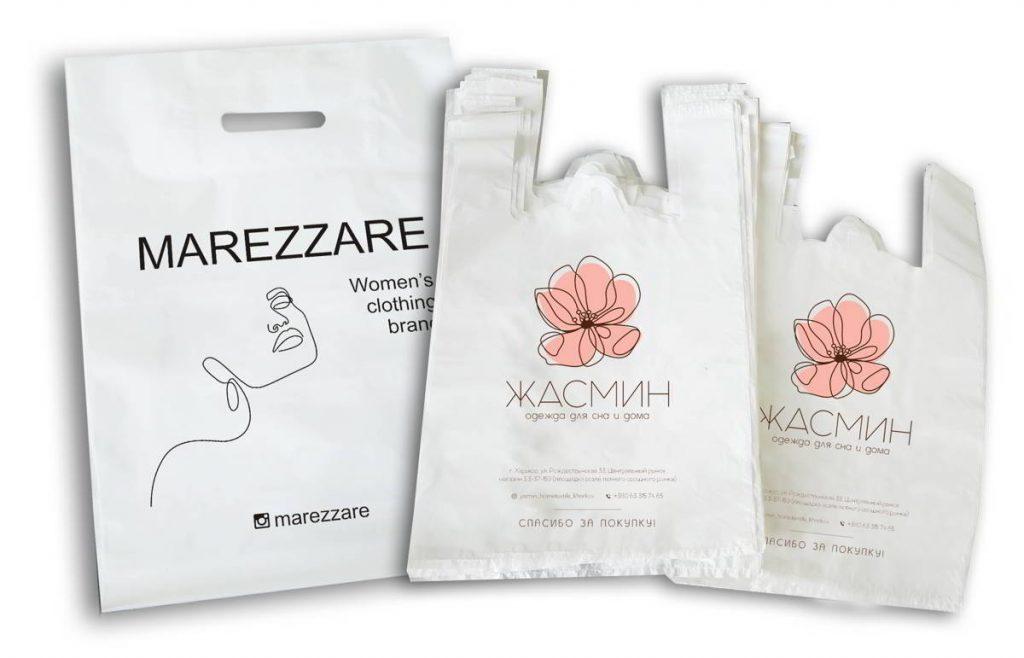 Пакети з логотипом, Харків