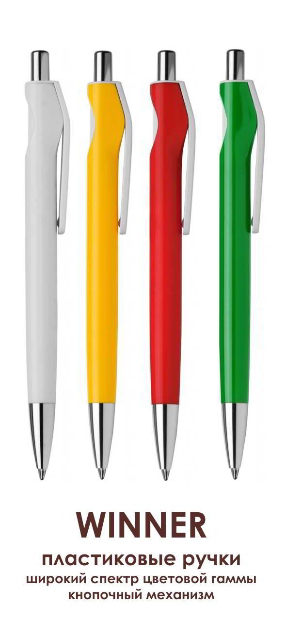 Пластмасові ручки з логотипом