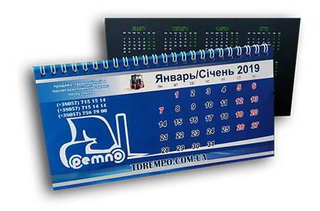 Настольные календари «Домик»