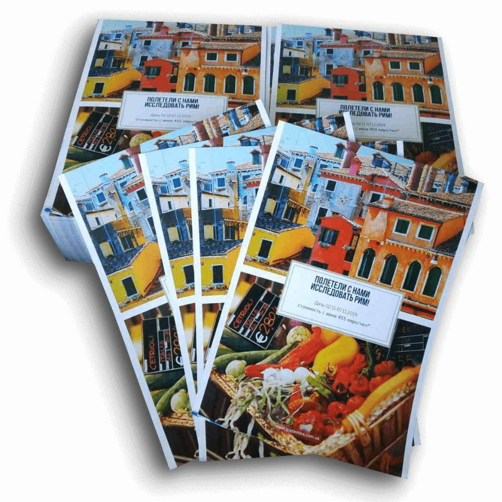 Друк листівок для бізнесу в Харкові