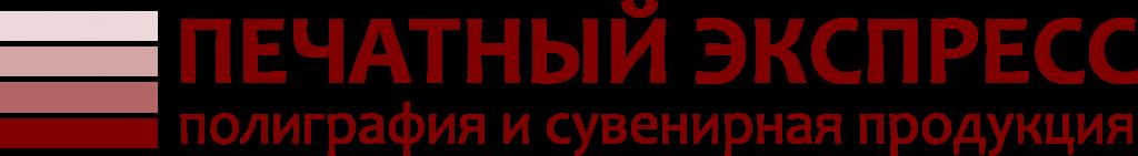 Типографія Друкарський експрес