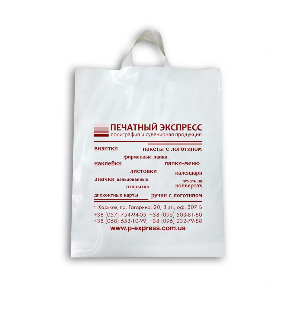 Пакеты «Петля»
