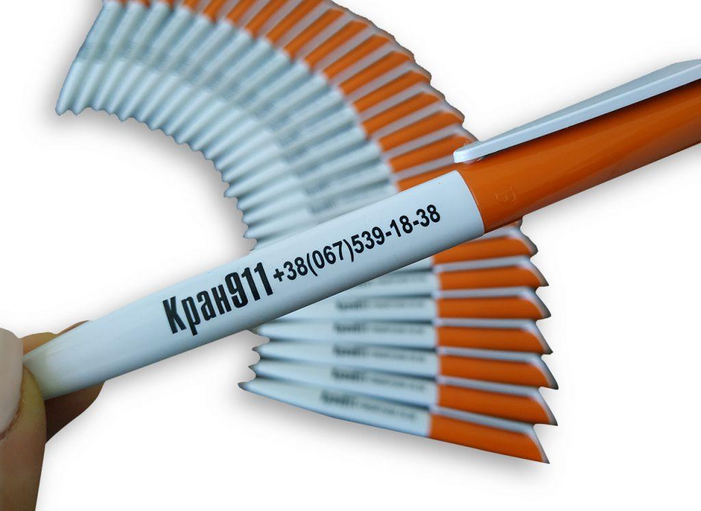Ручки с логотипом Харьков