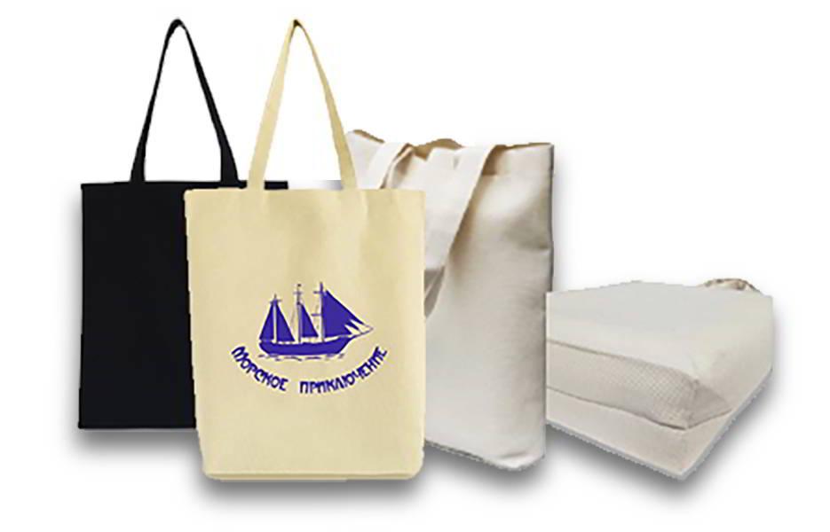 Еко сумки  з  логотипом