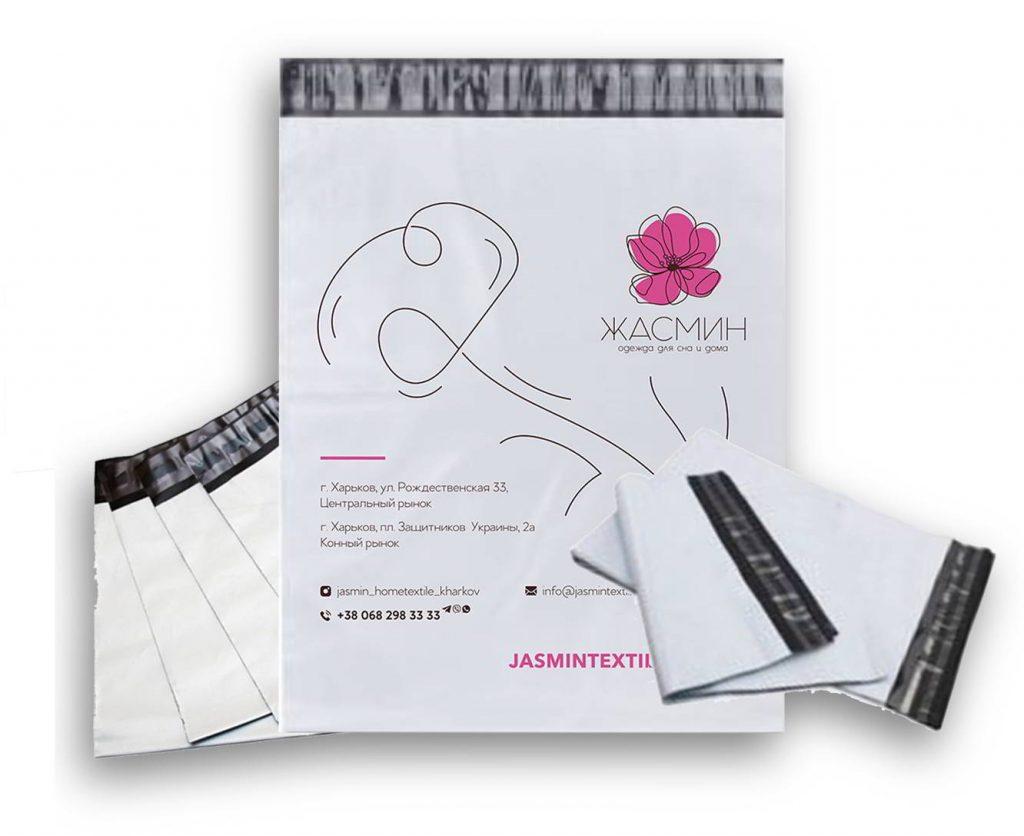 Кур'єрські пакети з логотипом