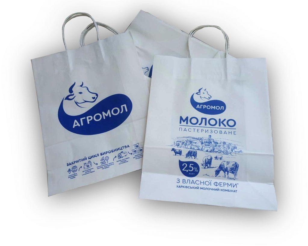Пакети з білого крафт-паперу з логотипом - зробити замовлення