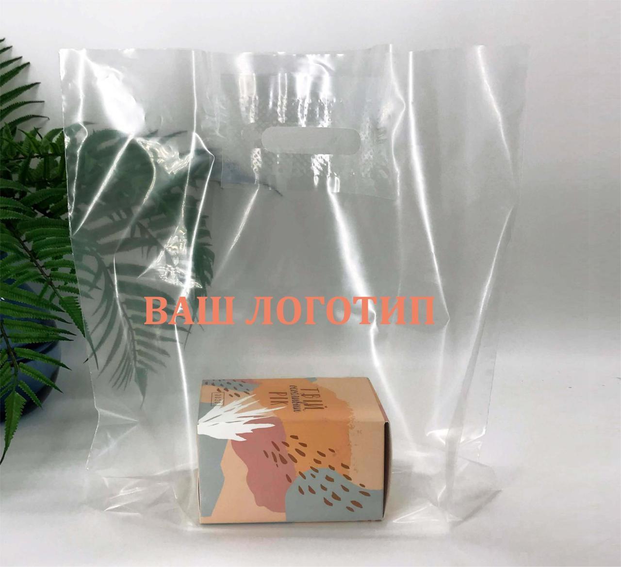 Прозорі пакети з логотипом